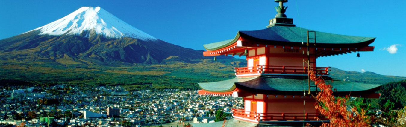 International Categories Japan Tour Packages Trevally Travel And - Japan tour